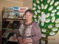 Шаймухаметова Р.Р. вед.библиотекарь Краснохолмской модельной библиотеки