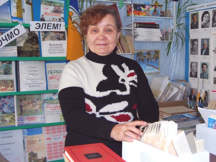 Ислаева Малина Ильинична