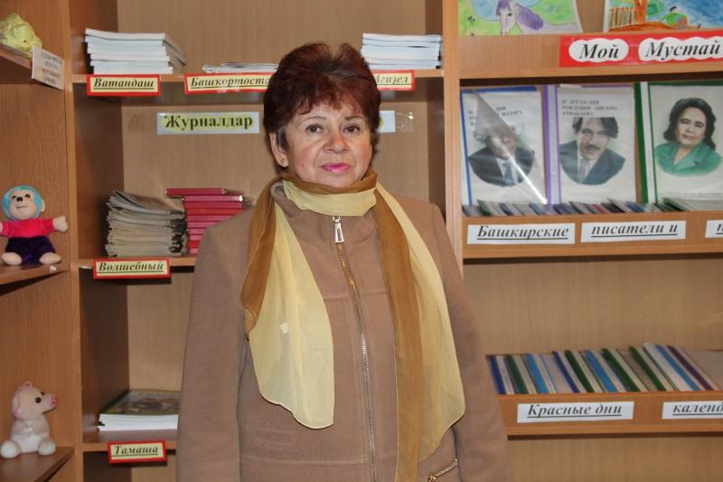 Минуллина И.Х. ведущий библиотекарь Кучашевской библиотеки