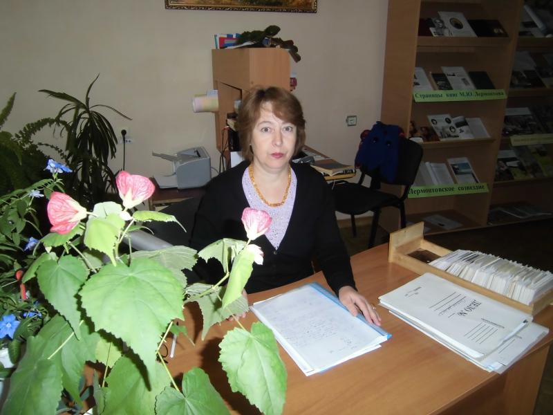 Тимофеева Н.В. главный библиотекарь МЦРБ