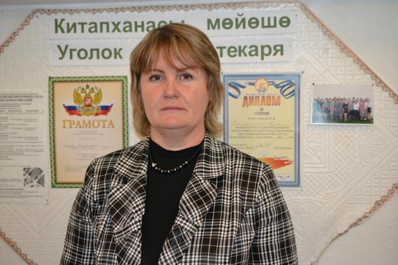Валикаева Ю.А. ведущий библиотеарь Калегинской библиотеки