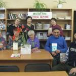 Литературное заседание по М.Кариму