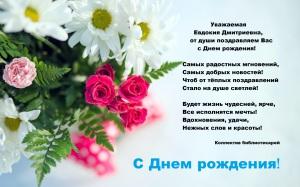 krasivie-buketi-cvetov