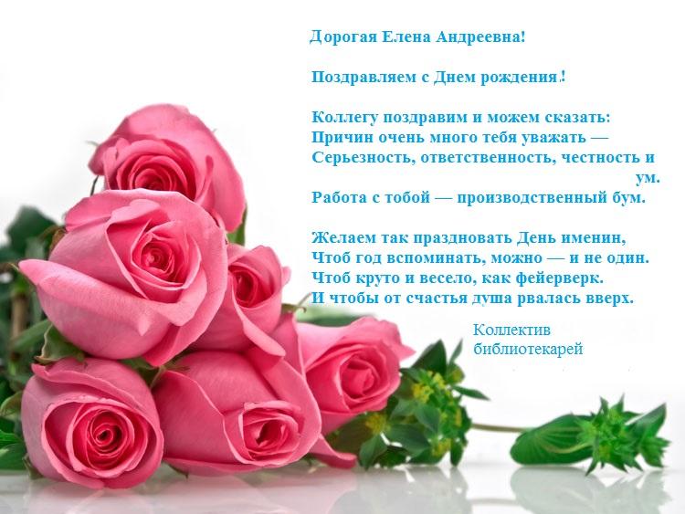 На башкирском языке поздравления