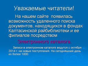 Презентация1
