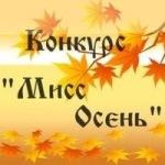 OsquSCw5Qkc