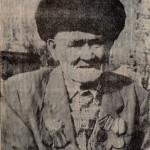 Шакиев И.Ш.