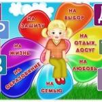 ala_14796495175831a8edb6d3f