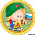 1388783541_konspekt-po-razvitiyu-rechi-den-zaschitnikov-otechestva
