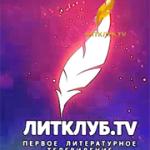 LIT_TV